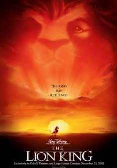 Король лев (1994) смотреть онлайн