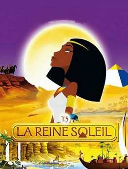 Принцесса солнца (2007) смотреть онлайн