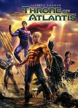 Лига справедливости трон атлантиды (2015) смотреть онлайн