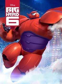 Город героев (2014) смотреть онлайн