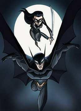 Остерегайтесь бэтмена