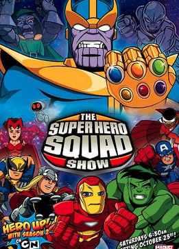 Отряд супергероев смотреть онлайн