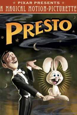 Престо (2008) смотреть онлайн