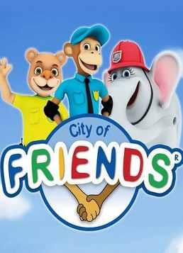 Город дружбы смотреть онлайн