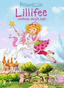 Принцесса лилифи смотреть онлайн