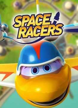 Космические гонщики смотреть онлайн
