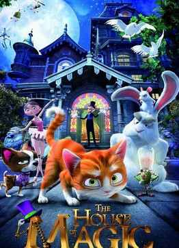 Кот гром и заколдованный дом (2014) смотреть онлайн