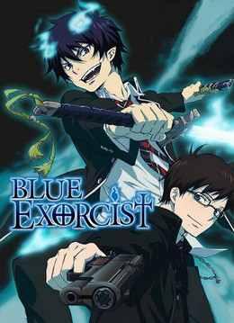 Синий экзорцист 1,2 сезон смотреть онлайн