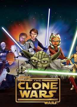 Звёздные войны войны клонов смотреть онлайн
