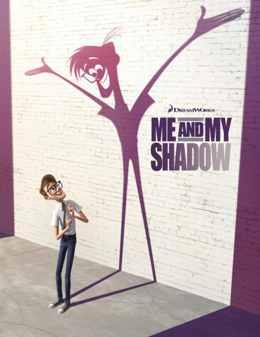 Я и моя тень (2016) смотреть онлайн