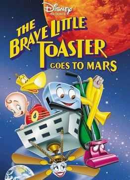 Отважный маленький тостер путешествие на марс (1998) смотреть онлайн