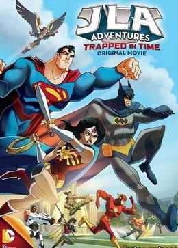 Лига справедливости в ловушке времени (2014) смотреть онлайн