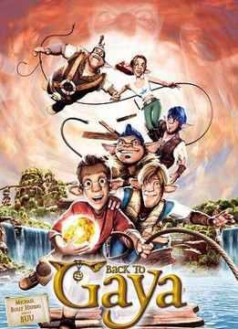 Возвращение в гайю (2004) смотреть онлайн
