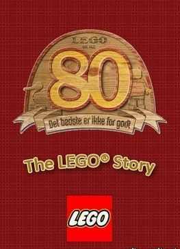 История лего (2012) смотреть онлайн