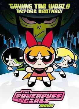 Суперкрошки (2002) смотреть онлайн