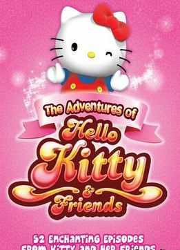 Приключения хелло китти и её друзей смотреть онлайн