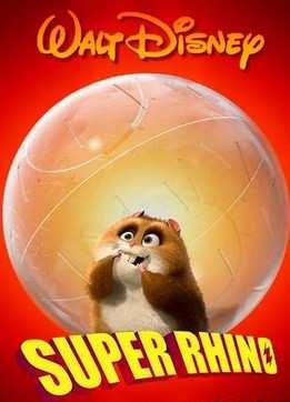 Супер рино (2009) смотреть онлайн