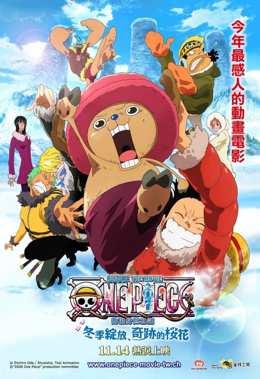 Ван-Пис: Фильм девятый (2008) смотреть онлайн