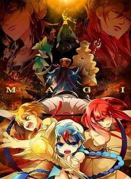 Маги лабиринт волшебства смотреть онлайн