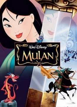 Мулан (1998) смотреть онлайн