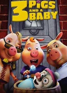 Три поросенка и ребенок (2008) смотреть онлайн