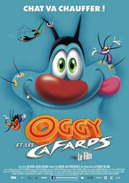 Огги возвращается (2013) смотреть онлайн