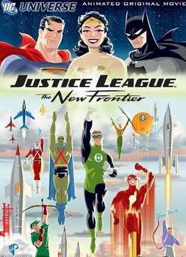 Лига справедливости новый барьер (2008) смотреть онлайн