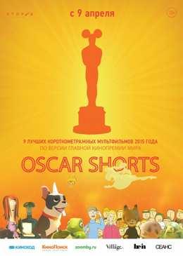 Оскар 2015. Короткий метр: Анимация смотреть онлайн