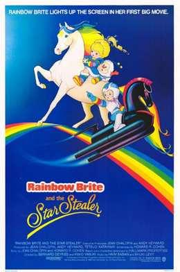 Яркая радуга и похитительница звезд (1985) смотреть онлайн