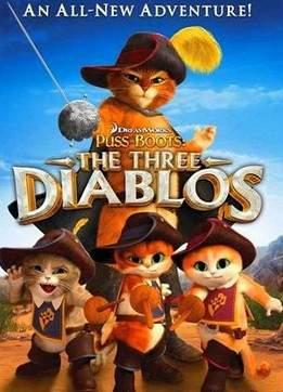 Кот в сапогах три чертёнка (2011) смотреть онлайн