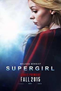 Супердевушка / Супергел 2015 смотреть онлайн