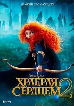 Макс атлантида мультфильм 3 часа