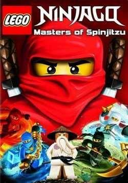 Ниндзяго: Мастера Кружитцу 1-7 сезон смотреть онлайн