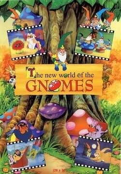 Новые приключения Гномов смотреть онлайн