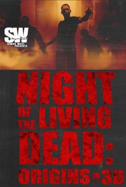 Ночь живых мертвецов: Начало (2015) смотреть онлайн