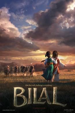 Билал / Bilal (2015) смотреть онлайн