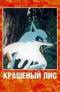 фильмы советские 1950 1960