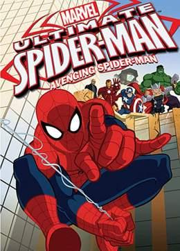 Совершенный / Великий Человек-паук 1,2,3,4 сезон смотреть онлайн