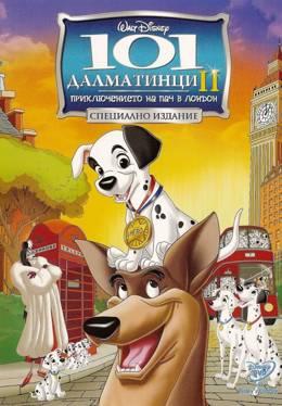 101 далматинец 2: Приключения Патча в Лондоне (2003) смотреть онлайн