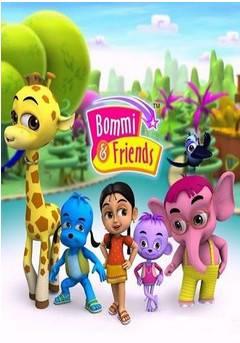 Бомми и её друзья смотреть онлайн