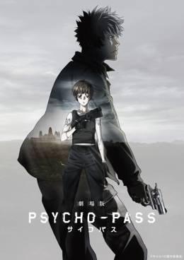 Психопаспорт (2015) смотреть онлайн