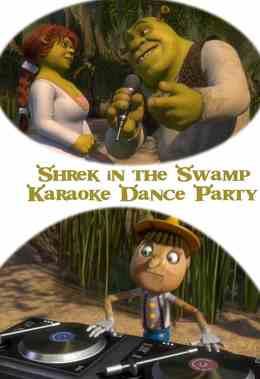 Караоке-вечеринка Шрека на болоте (2001) смотреть онлайн