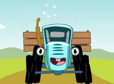 Подборка видео  синий трактор  скачать бесплатно, смотреть.