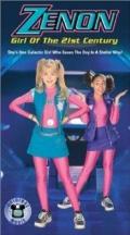 Ксенон: Девушка 21 века (1999) смотреть онлайн