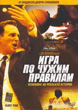 ���� �� ����� �������� (2006)