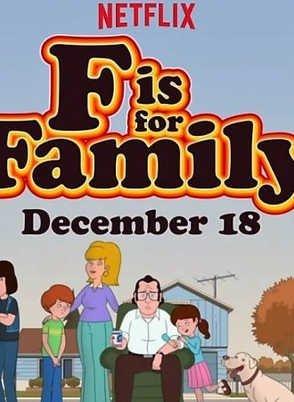 С значит Семья 1,2 сезон смотреть онлайн