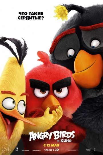 Злые Птички Мультфильм Все Серии Подряд 66 Серий