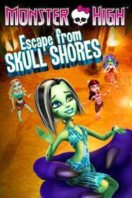 Школа монстров: Побег с острова черепов (2012) смотреть онлайн