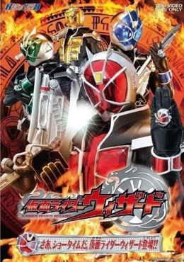�������� � ����� ���� / Kamen Rider Gaim 2016
