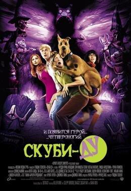 Скуби-Ду (2002) смотреть онлайн